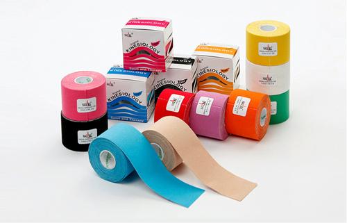 Nasara Tapes