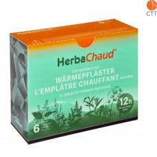 HerbaChaud® Box revente pour thérapeute