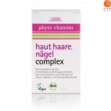 BIO (vegan) Complex Peau, Cheveux & ongles, 60 tbl. à 600mg
