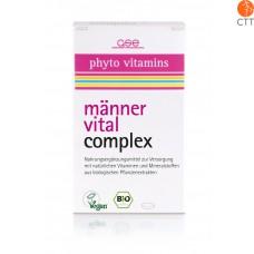 Complexe vital pour hommes, bio, 60 comprimés à 500mg (30g)
